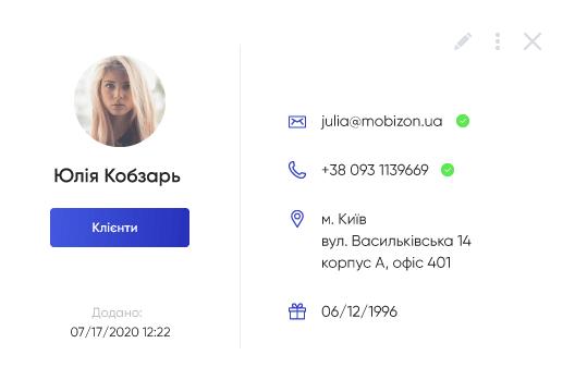 Контактна карта