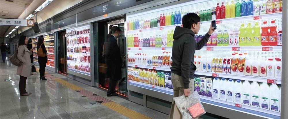 QR-коди для віртуальних магазинів в метро