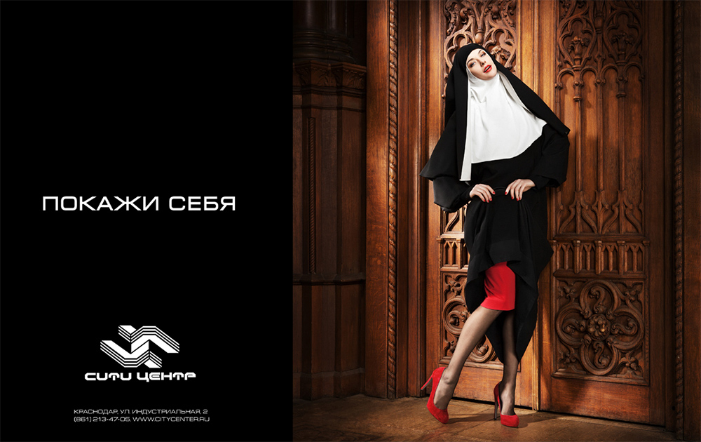 Реклама торгового центра в Краснодаре