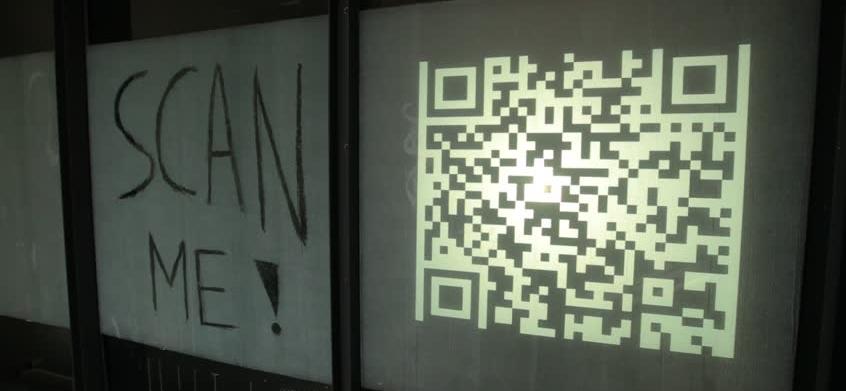 Тесно со временем распространения кода связано и место его расположения