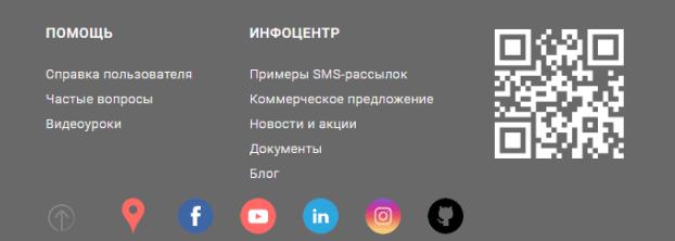 QR-код на сайте