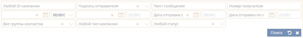 Расширенная панель параметров поиска